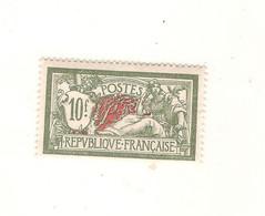 REF4471/ France TP 207 ** Cote 2006 315 € - Unused Stamps