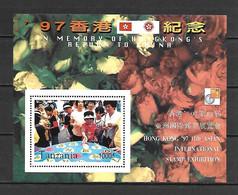 Tanzania 1997 Asian International Stamp Exhibition - Hong Kong Return To China MS MNH - Filatelistische Tentoonstellingen