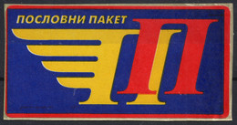 TYPE II - Business Priority Express Packet Parcel SELF ADHESVE LABEL - Not Used - 1990's Yugoslavia - Post