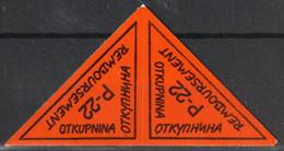 Postal LABEL P22 P-22 / Remboursement - Self Adhesive - TRIANGLE Vignette Label - Yugoslavia Serbia 1990's - MNH - Post