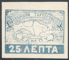 Greece Samos 1912 25 Dr. MH - Samos