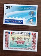 WALLIS ET FUTUNA Yvert 389 + PA 166** NON DENTELE. MNH Philexfrance 89, Bicentenaire Révolution - Unused Stamps