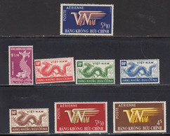 Vietnam Poste Aerienne Yvert 1 / 8 ** Neuf Sans Charniere Sauf 3 Avec Charniere - Viêt-Nam