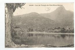 Laos Lac Du Temple De Wat Phou Bessac - Laos