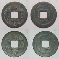 The Tang Dynasty (618-907) Kai Yuan Tong Bao(The Inaugural Currency) Late Type (732-907) Hartill 14.8 Left Shoulder Yuan - Chine