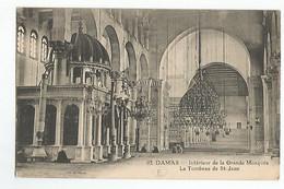Syrie Damas Interieur De La Grande Mosquée Le Tombeau De St Jean - Syria