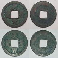 Emperor Ren Zong (1022-68) Tian Sheng Yuan Bao C/wise. Regular Script. (1023-31) Hartill 16. 79 Feet Of Bao Curving - Chine