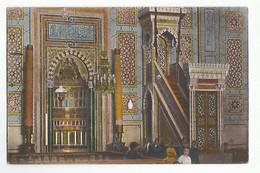 Syrie Damas  Chaire De La Mosquée Amaws - Syria