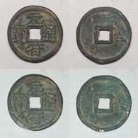 China Northen Song Dynasty YUAN FU TONG BAO Bronze - Chine