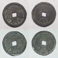 Emperor Si Zong (1628-44) Chong Zhen Tong Bao Hartill Type 1.1 - China