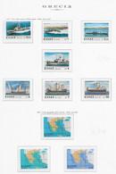 95601) GRECIA - LOTTO DI FRANCOBOLLI-MNH** - Unused Stamps