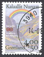 Greenland Sc# B16 Used 1992 4k+50o Cancer Research In Greenland - Usados
