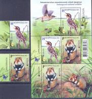 2021. Belarus, Europa 2021, Endangered National Wildlife, 2v + S/s, Mint/** - Bielorrusia