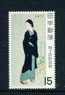 JAPAN  -  1971 Philatelic Week 7y Never Hinged Mint - Nuevos