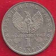 GRÈCE 1 DRACHME - 1971 - Grèce