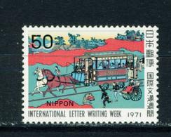 JAPAN  -  1971 Correspondence Week 50y Never Hinged Mint - Nuevos