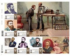 Ukraine 2018, Science, Medicine, Nobel Prize, Wilhelm Conrad Röntgen, Sheetlet Of 6v - Ukraine