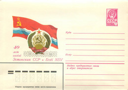 A21 USSR 1980 14327 40 Years Of The Estonian SSR - Briefe