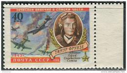 USSR 1960. Mi.#2322 MNH/Luxe. Aviation. Airplanes. Timur Frunze (1923–1942), Aviator (Ts27) - Airplanes