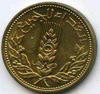 Syrie Syria 5 Piastres 1971 - 1391 FAO KM 91 - Syrie
