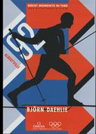 Mint Modern A5 Sized Postcard From Omega: Olympic Games In 1992 Albertville - Bjørn Dahlie (LAR10-58A) - Giochi Olimpici