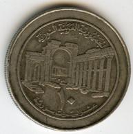 Syrie Syria 10 Pounds 1996 - 1416 KM 124 - Syrie