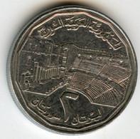 Syrie Syria 2 Pounds 1996 - 1416 KM 125 - Syrie