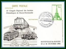 Entier Cp Repiqué SOTTEVILLE LES ROUEN 1983 BT Bureau Temporaire 11é Congrès Phil Train - Trains