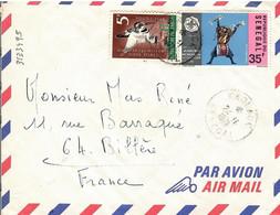 Senegal 1971, Bird, Birds, Kingfisher, Circulated Cover - Altri