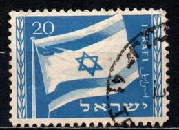 ISRAELE - 1949 - BANDIERA DI ISRAELE - NOMINA DEL GOVERNO - USATO - Gebruikt (zonder Tabs)