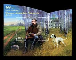 Russia 2021 Mih. 3003 (Bl.323) Poet Nikolay Nekrasov MNH ** - Nuovi