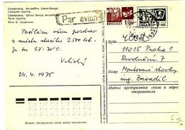 RUSSIA UZBEKISTAN 1975 Postcard To Prague Czechoslovakia - Oezbekistan