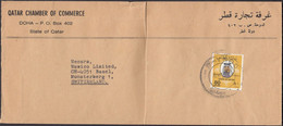 Qatar - 80 D. MiNr. 757 EF. Chamber Of Commerce, DOHA 19.3.1979 - Basel, Suisse. - Qatar