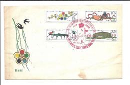 China 1961 PRC C86 Table Tennis Scott 5363-66 Cover FDC RARE - Brieven En Documenten