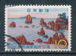°°° JAPAN - Y&T N°698 - 1962 °°° - Gebruikt
