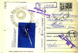 RUSSIA AZERBAIJAN 1975 Returned Postcard From Baku To Czechoslovakia - Azerbeidzjan
