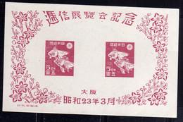 JAPAN NIPPON GIAPPONE JAPON 1948 PHILATELIC STAMP EXHIBITION OF OSAKA BLOCK SHEET BLOCCO FOGLIETTO BLOC FEUILLET UNUSED - Blokken & Velletjes