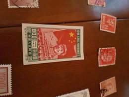 CINA MAO E GRANDE MURAGLIA   1 VALORE - Andere-Azië