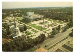 Bishkek, Frunze, Soviet Square, USSR 1984 - Kirghizistan