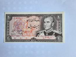 Iran 20 Rials (1974-1979)  Banknote Unc./ Aunc. - Iran