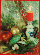 15589 Dergilev Happy New Year Composition Candlestick Candle Light Christmas Toys Christmas Balls DMPK 1984 USSR Soviet - Giochi, Giocattoli