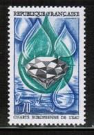 EUROPEAN IDEAS 1969 FR MI 1682 FRANCE ** - Idées Européennes
