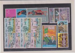 VIET-NAM-LOT SERIES N° 365/7-407/9-425/432-479/481-  XX  MNH  TTB   1969 - Viêt-Nam