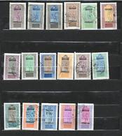 SOUDAN A LOT 1 Oblitérations Intéressantes - Used Stamps