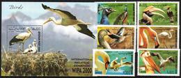{AFG001} Afghanistan 2000 Birds Stork Set +S/S MNH** - Afghanistan