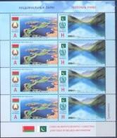 2016. Belarus, National Parks, Sheetlet,  Joint Issue With Pakistan, Mint/** - Belarus