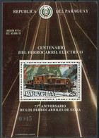 Paraguay: The 100th Anniversary Of Electric Locomotives 1981 Postfrisch / MNH / Neuf - Paraguay