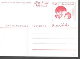 LIBYE Carte PAP Champignons - Mushrooms