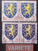 R1507/772 - 1962/1965 - BLASON De NEVERS - N°1354 ☉ - VARIETE ➤➤➤ Langue Et Griffes Rouges Absentes (timbres Du Bas) - Varieties: 1960-69 Used
