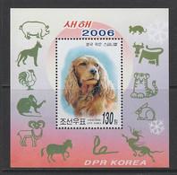 BLOC NEUF DE COREE DU NORD - EPAGNEUL ANGLAIS (ANNEE LUNAIRE DU CHIEN) N° Y&T 504 - Dogs